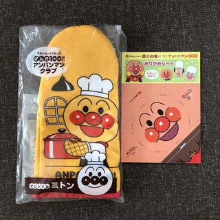 スカイラーク(すかいらーく)の新品☆ アンパンマン キッチンミトン(収納/キッチン雑貨)