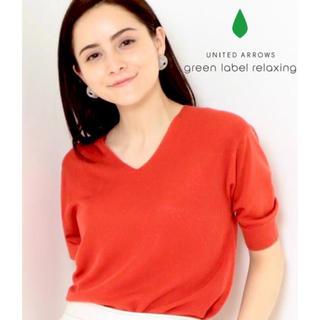 グリーンレーベルリラクシング(green label relaxing)のgreen label relaxing ドライタッチ サマーニット 5分丈(カットソー(半袖/袖なし))