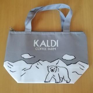 カルディ(KALDI)のKALDI ひんやり保冷バック(弁当用品)