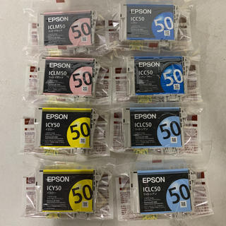 EPSON - EPSON 純正インク4色✖️2  8個セット IC50シリーズ