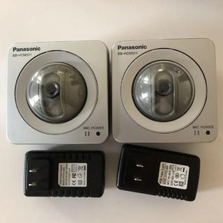 パナソニック(Panasonic)の【2台】Panasonicネットワークカメラ BB-HCM511(防犯カメラ)