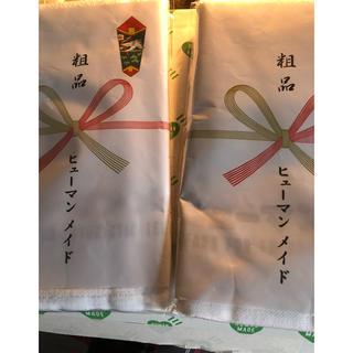 シュプリーム(Supreme)のHumanmade タオルtowel ノベルティー  とポストカード 1セット (タオル/バス用品)