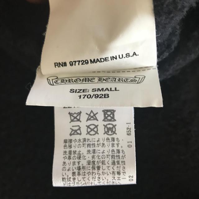 Chrome Hearts(クロムハーツ)のクロムハーツ  レザージャケット メンズのジャケット/アウター(レザージャケット)の商品写真