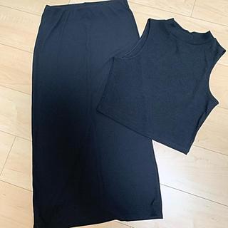 エイチアンドエム(H&M)のH&M リブ セットアップ(ひざ丈スカート)