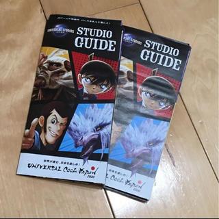 ユニバーサルスタジオジャパン(USJ)のUSJ ガイドブック パンフレット 新品未使用(地図/旅行ガイド)