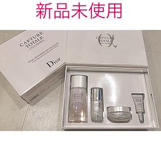 クリスチャンディオール(Christian Dior)のDior カプチュール トータル セル ENGY ディスカバリー セット キット(サンプル/トライアルキット)