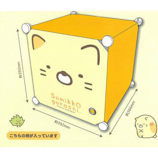 サンエックス - すみっこぐらし 収納BOX (ネコ)
