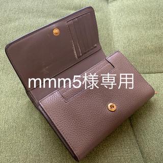 マルベリー(Mulberry)のMulberry マルベリー ミディアム コンチネンタル フレンチパース(財布)