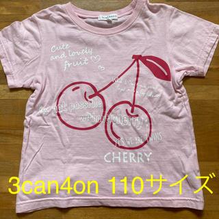 3can4on - 子供服 女の子 3can4on 半袖Tシャツ 110サイズ