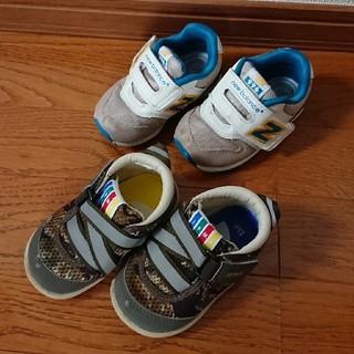ニューバランス(New Balance)の13cm2足セット イフミー&ニューバランス(スニーカー)