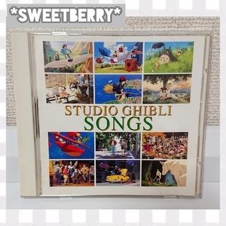 ジブリ - STUDIO GHIBLI SONGS スタジオジブリ作品 主題歌全集 CD
