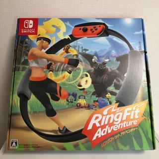 ニンテンドースイッチ(Nintendo Switch)のリングフィットアドベンチャー パッケージ版 新品未使用(家庭用ゲームソフト)