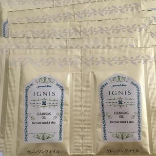 IGNIS - 54包 イグニス クレンジングオイル