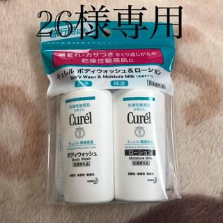 キュレル(Curel)のキュレル ボディケア セットと鬼滅シール(ボディローション/ミルク)