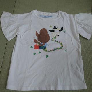 GU - GU くまのがっこうTシャツ