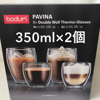 ボダム(bodum)の【新品】ボダム ダブルウォールグラス 350ml×2 2個セット(グラス/カップ)