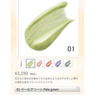コスメキッチン(Cosme Kitchen)のto/one ペタルリキッドアイシャドウ 01(アイシャドウ)