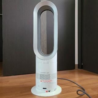 Dyson - dyson 扇風機 ホット&クール am04