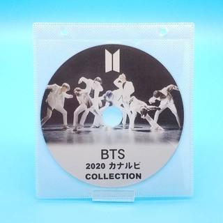 防弾少年団(BTS) - 大人気♥️新作♥️BTS 防弾少年団 バンタン♥️2020 カルナビ DVD1枚