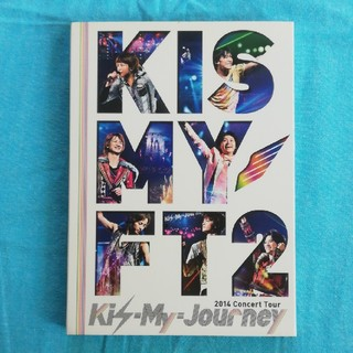 Kis-My-Ft2 - 2014ConcertTour Kis-My-Journey DVD