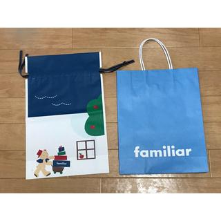 ファミリア(familiar)のファミリア ショップ袋2点(ショップ袋)