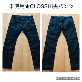 しまむら - 未使用★CLOSSHI 黒パンツ2本セット