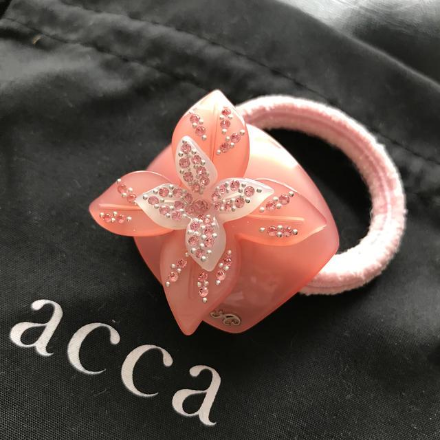 acca(アッカ)のアッカ ポニー サマーインスピレーション 最終価格 レディースのヘアアクセサリー(ヘアゴム/シュシュ)の商品写真