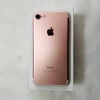 iPhone - iPhone7本体 32GB  simフリー