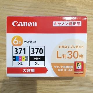 Canon - 6色大容量 Canon BCI-371XL/+370XL/6MPV 純正