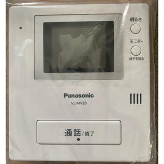 パナソニック(Panasonic)のパナソニック テレビドアホン VL-MV20X VL-SV20Xの親機のみ ①(防犯カメラ)