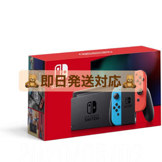 Nintendo Switch - Nintendo Switch 本体 Joy-Con ネオンブルー/レッド