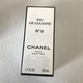 シャネル(CHANEL)の新品☆シャネル香水 N°19(香水(女性用))