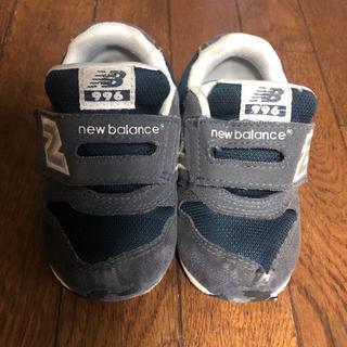 ニューバランス(New Balance)のニューバランススニーカー14センチ(スニーカー)