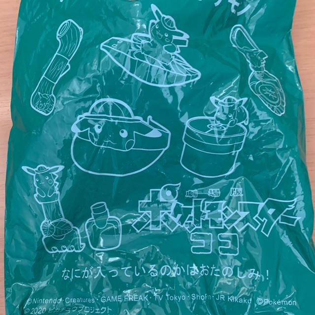 マクドナルド(マクドナルド)のハッピーセット ポケモン  ピカチュウのサンバイザー エンタメ/ホビーのおもちゃ/ぬいぐるみ(キャラクターグッズ)の商品写真