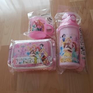 プリンセス お弁当箱 水筒 コップ 3点セット(弁当用品)