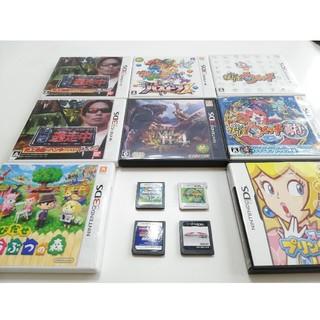 とびだせ どうぶつの森 3DSとソフト11点まとめ売り!(携帯用ゲームソフト)
