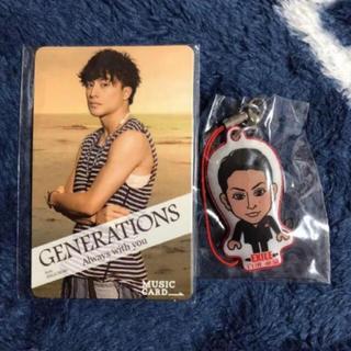 ジェネレーションズ(GENERATIONS)の白濱亜嵐 EXILEガチャ クリーナー ミュージックカード 2点セット(ミュージシャン)