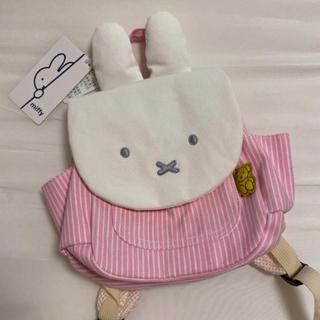 新品 miffy ミッフィー耳付きストライプリュック ピンク