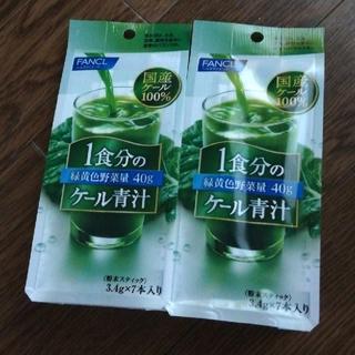 ファンケル(FANCL)のケール青汁 7本入り(青汁/ケール加工食品)