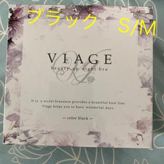viage ナイトブラ ブラック s/m