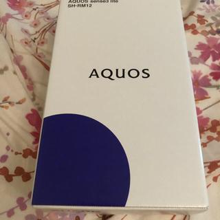 アクオス(AQUOS)の[新品未開封]AQUOS sense3 lite 64 GB SIMフリー(スマートフォン本体)
