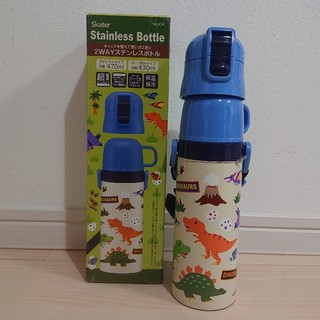 ダイナソー 新品 超軽量 2wayステンレスボトル 470ml(水筒)