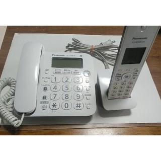 Panasonic - 電話機 VE-GD24-W (子機: KX-FKD404-W1)