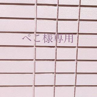 コウダンシャ(講談社)のカードキャプターさくら クロウカード(カード)