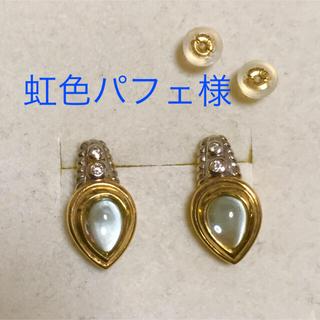 ジュエリーマキ(ジュエリーマキ)のK18 ブルートパーズとダイヤのピアス★(ピアス)