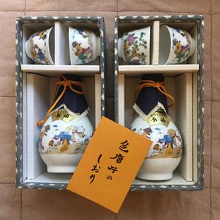 【未開封 古酒】平戸色唐子 徳利とお猪口 2セット(日本酒)