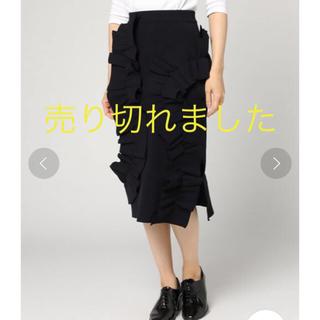 Drawer - アキラナカ AKIRA NAKA フリルスカート