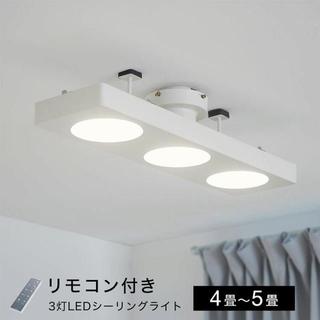 パナソニック(Panasonic)のLOWYA sumicia LEDシーリングライト(天井照明)
