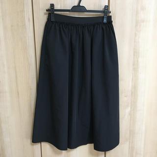 メルロー(merlot)の未使用☆MERLOT ウエストギャザーミモレ丈スカート(ロングスカート)