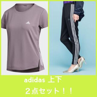 adidas - adidas トレーニングウェア2点